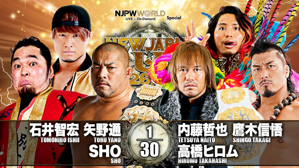 New Japan Cup 2020 Final